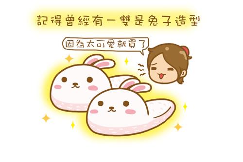 灰兔子2.jpg