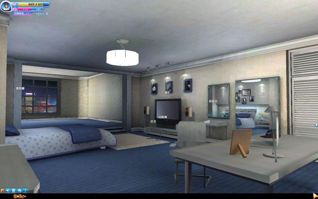 我的家-2.jpg