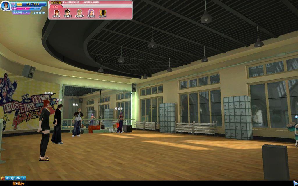 舞蹈教室-2.jpg