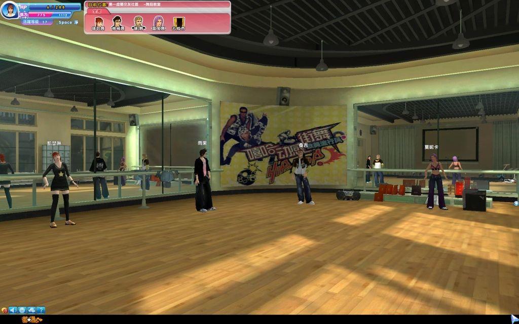 舞蹈教室-1.jpg