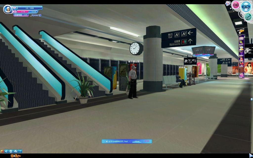 地下鐵-1.jpg