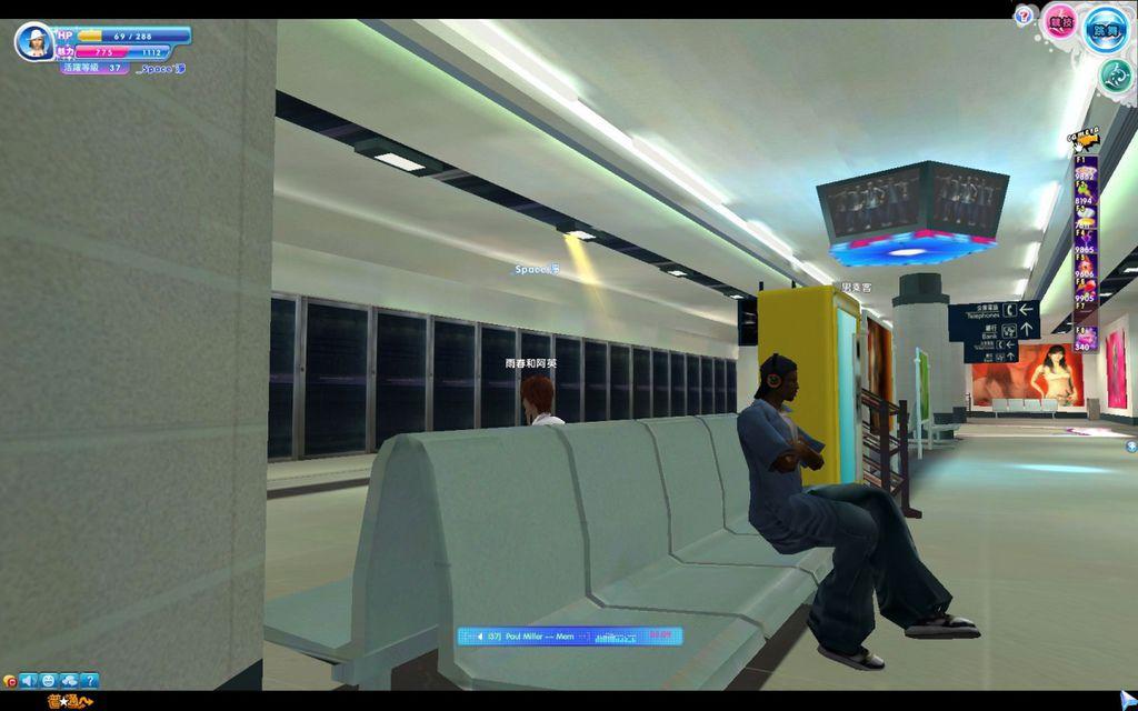 地下鐵-5.jpg