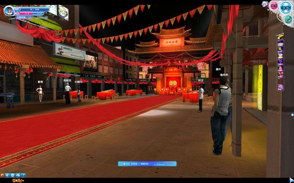 唐人街-1.jpg