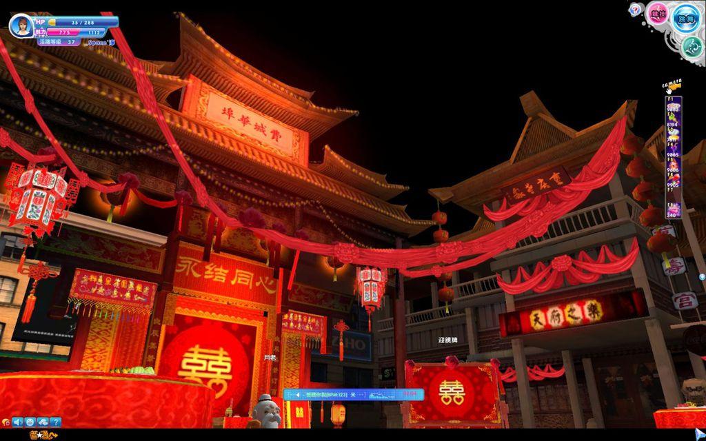 唐人街-2.jpg