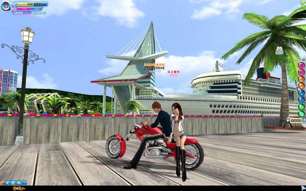 自拍摩托車-2.jpg