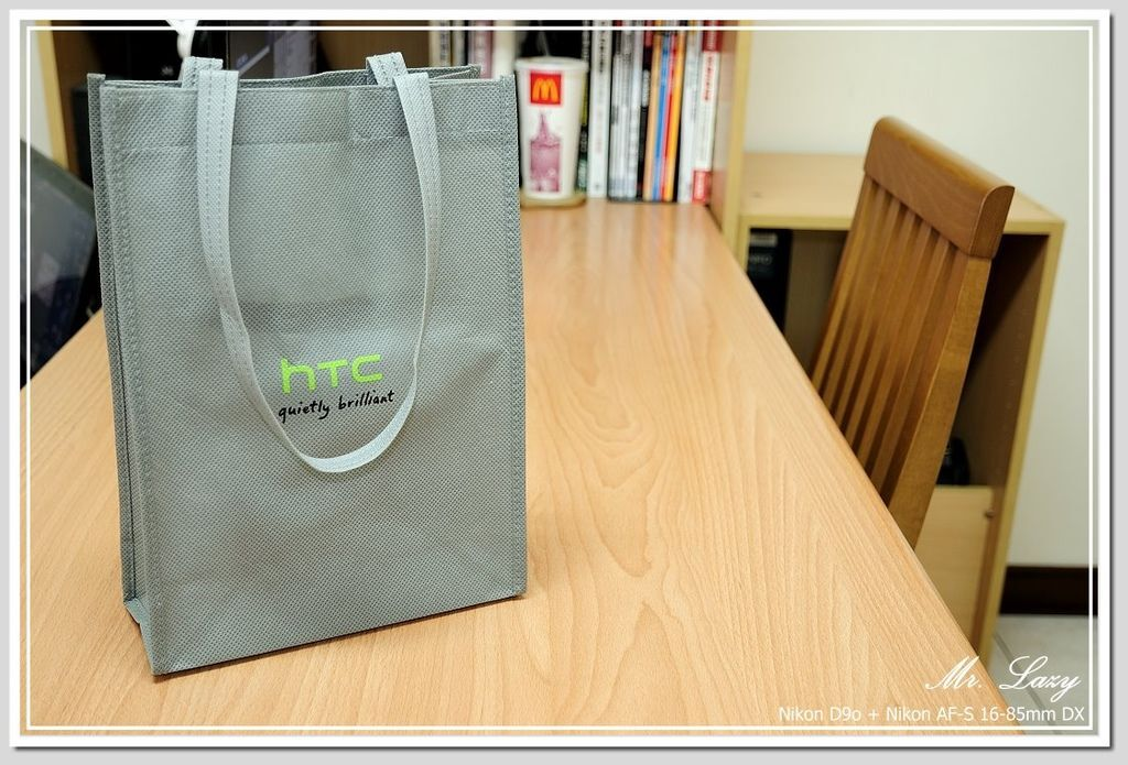 hTC New One_0330_02