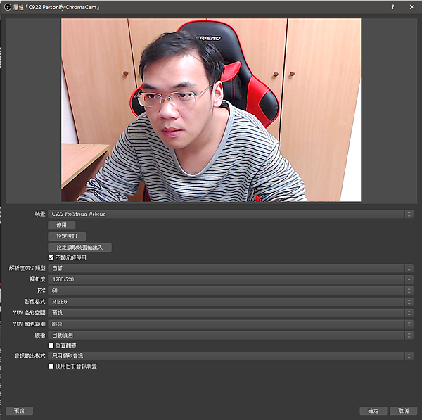 c922 OBS.png