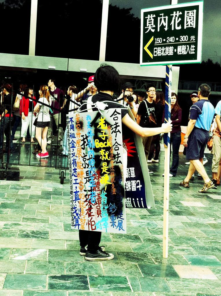「美術館是平的」行動藝術。圖片來源:孫懿柔