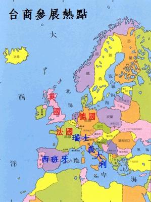 歐洲參展停看聽──簡單步驟避免智財侵權爭議2