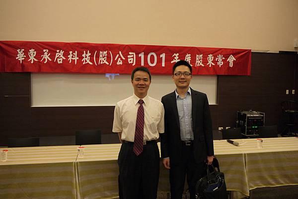 左為陳柏舟律師,右為郭凌豪律師