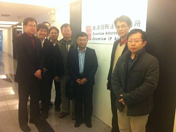 泰國國立Mahidol U Dr. Paron12月19日拜訪眾律國際法律事務所 3