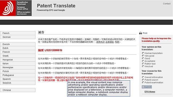 patenttranslate2
