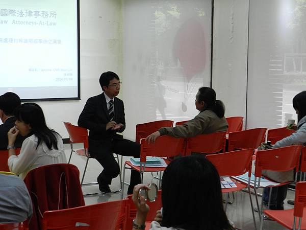《科技法律講座》活動照片6.jpg