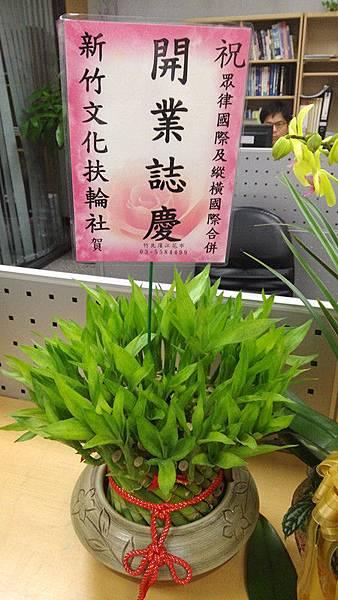 文化扶輪社.jpg