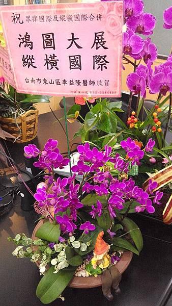 台南東山李益隆醫師.jpg