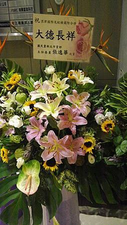 國民黨新北市黨部張逸華主委01.jpg
