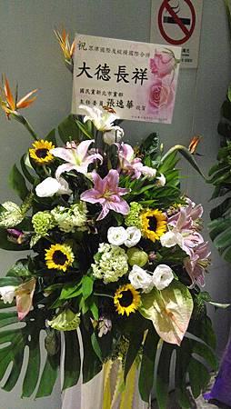國民黨新北市黨部張逸華主委02.jpg