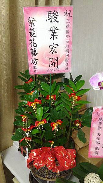 紫菱花藝坊.jpg