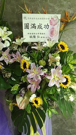 群勝歐陽弘律師01.jpg