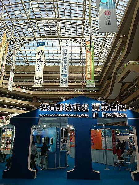 Taipei Int Invention show and technomart sep 24