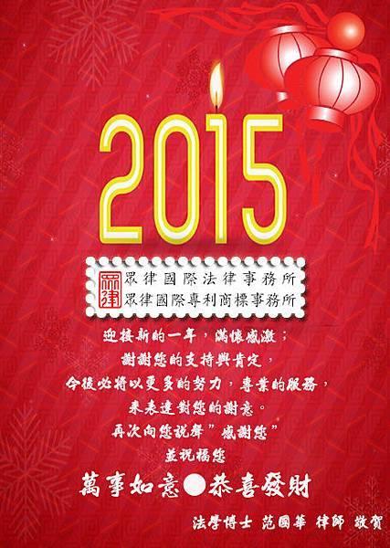 新年賀卡2.jpg