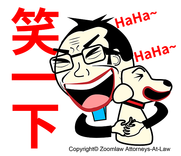 笑一下 Ha~Haha~.jpg