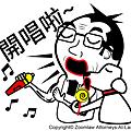 開唱啦~.jpg