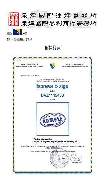 BA證書--行銷用.jpg