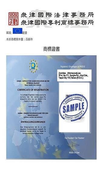 CTM證書--行銷用.jpg