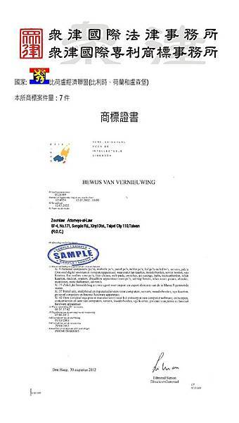 BX證書--行銷用.jpg