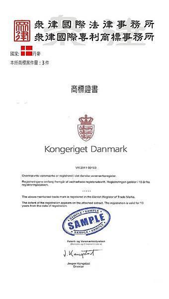 DK證書--行銷用.jpg