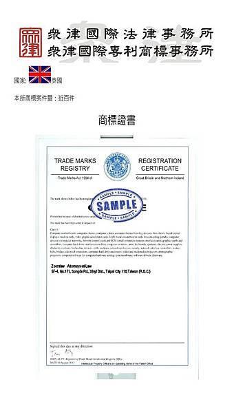 GB證書--行銷用.jpg