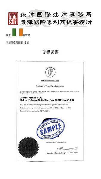 IE證書--行銷用.jpg