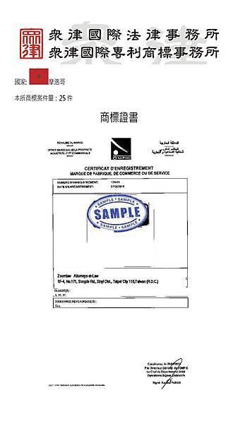 MA證書--行銷用.jpg