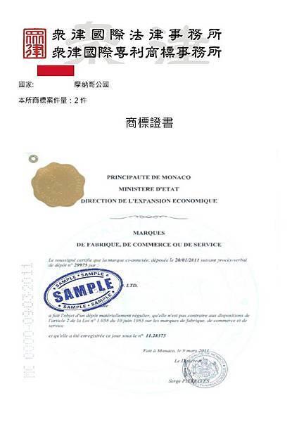 MC證書--行銷用.jpg