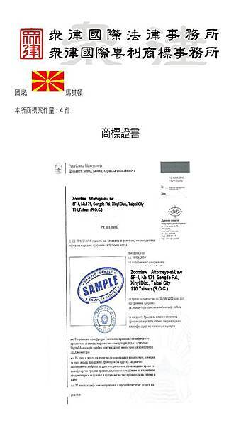 MK證書--行銷用.jpg