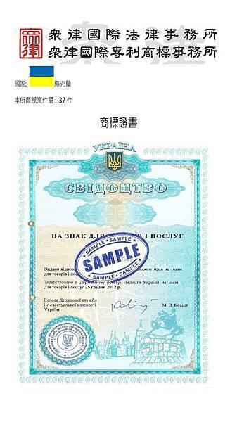UA證書--行銷用.jpg