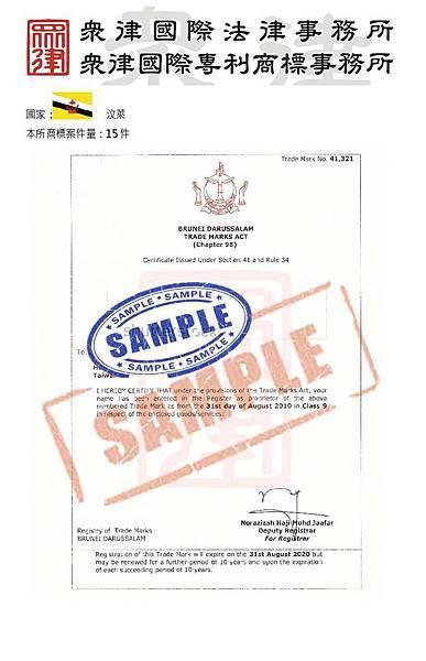 BN證書-行銷用.jpg