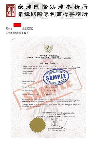 ID證書-行銷用.jpg