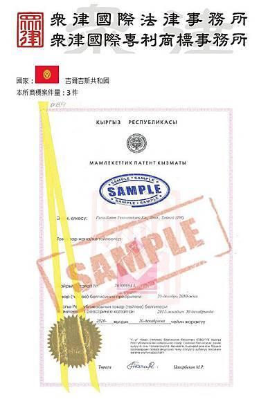KG證書-行銷用.jpg