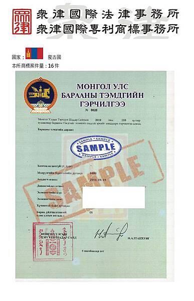 MN證書-行銷用.jpg