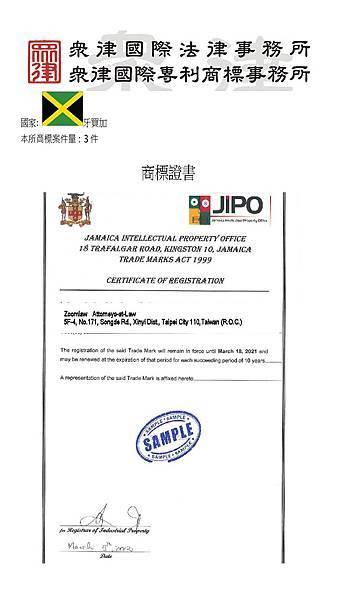 JM證書--行銷用.jpg