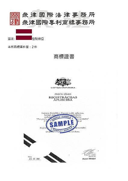 LV證書--行銷用.jpg