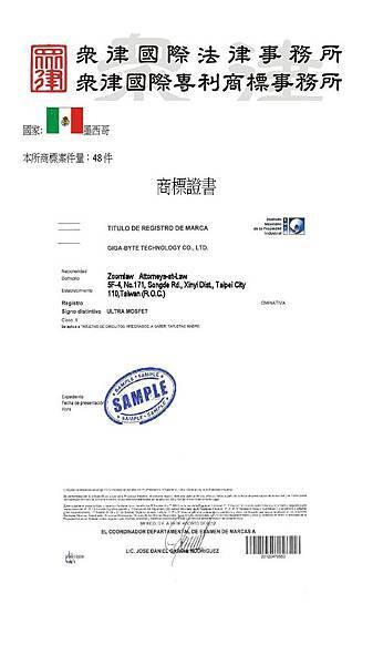 MX證書--行銷用.jpg