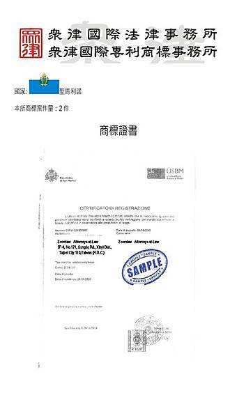 SM證書--行銷用.jpg