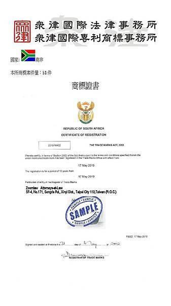 ZA證書--行銷用.jpg