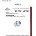 AU證書--行銷用.jpg