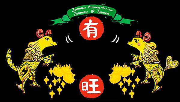 2018站立式狗狗 頁首標圖.png