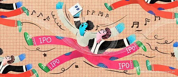 20190114公司申請上市上櫃IPO時所需要的律師服務.jpg