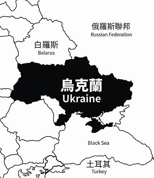 烏克蘭.jpg